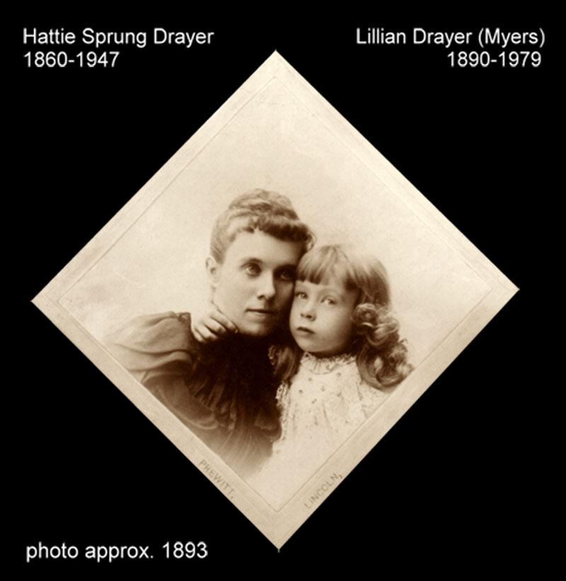 Lil Hattie 1893