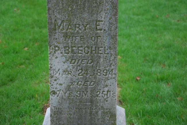 1922-1894 Mary inscription DSC_0157
